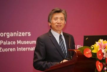 中国美术馆馆长美协副主席范迪安  Fan DiAn