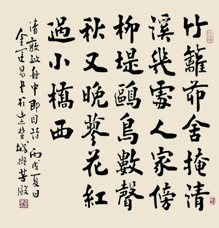 dzxz-2017-1-4-5金运昌