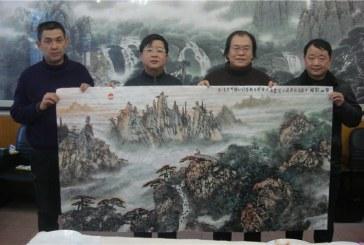 中国美术家协会理事张松 Zhang Song