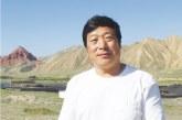 中国书法家协会理事毛国典  Mao GuoDian