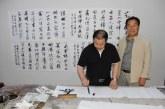 中国北京书法家协会副主席龙开胜  Long  KaiSheng