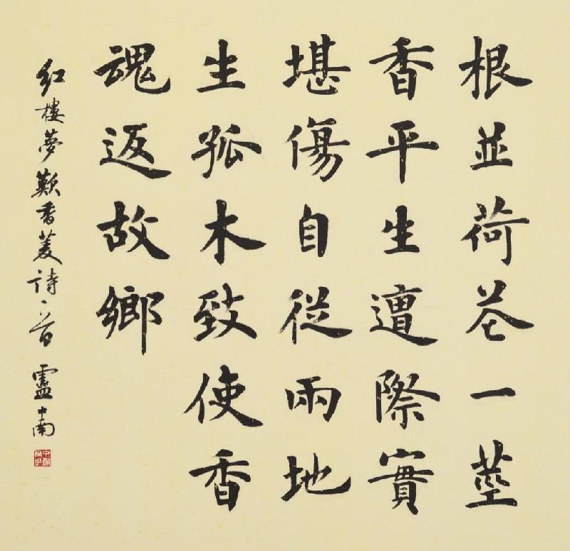 dzxz-2017-1-5-46卢中南