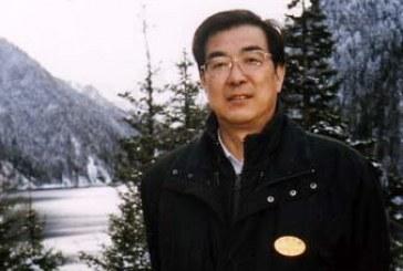 中国著名书法家卢中南 Lu ZhongNan