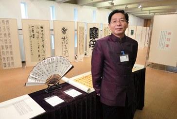 中国书法家协会会员 于恩东  Yu EnDong