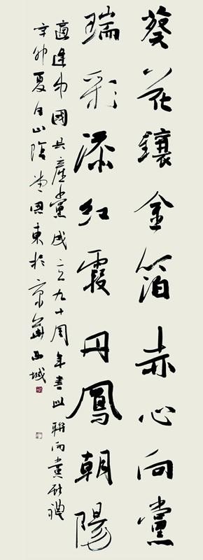 dzxz-2017-1-5-53于恩东