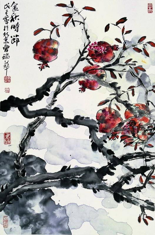 dzxz-2017-1-5-62曹瑞华