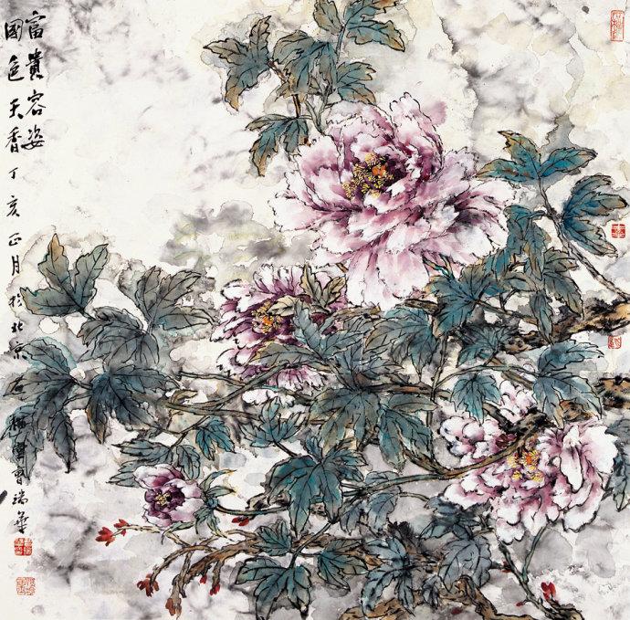 dzxz-2017-1-5-64曹瑞华