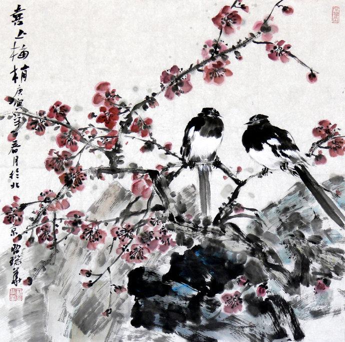 dzxz-2017-1-5-65曹瑞华