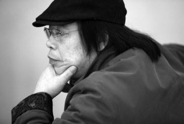 中国美术协会会员曹瑞华  Cao RuiHua