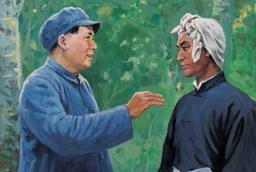 中国美术家协会理事罗工柳 Luo GongLiu