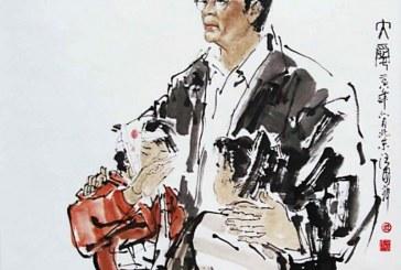 中国政协委员国家一级美术师汪国新 Wang GuoXin