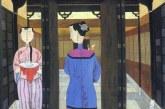 中国美术家协会会员胡永凯  Hu YongKai
