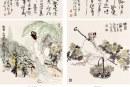 中国当代国画人物画家_张清智_Zhang QinZhi