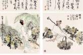 中国美术家协会理事张清智  Zhang QinZhi