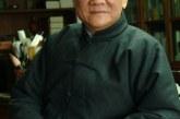 中国美术家协会理事戴卫 Dai Wei