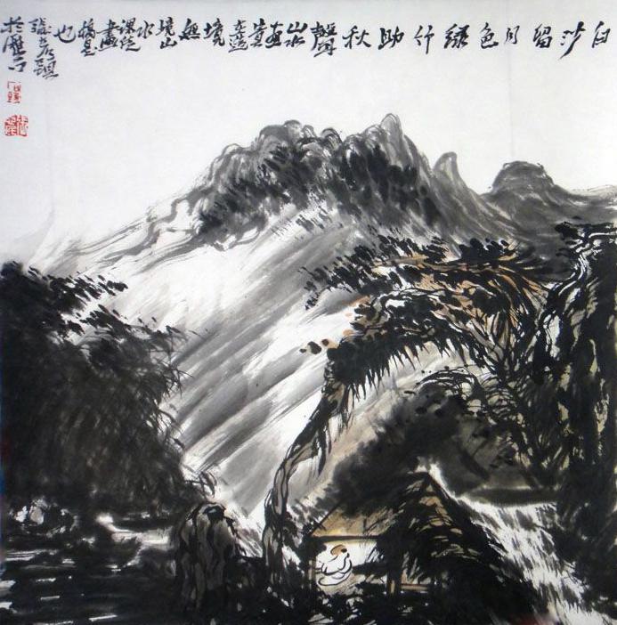 dzxz-20170112-9张志民