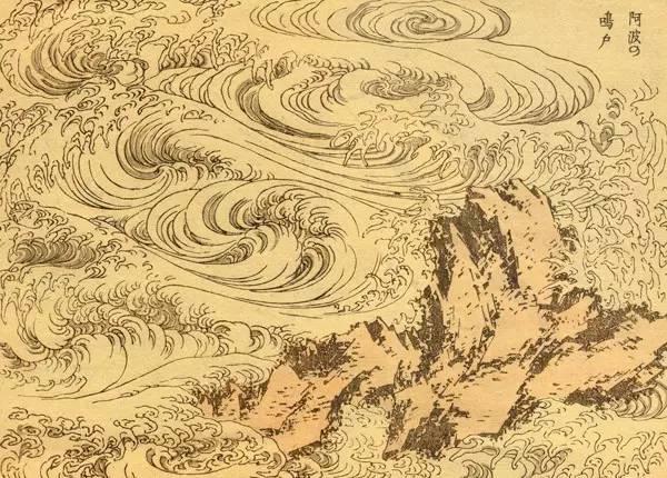 北斋漫画七编之波浪的研究,葛饰北斋,木版画,1817年
