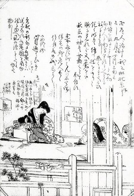 葛饰北斋和他的女儿,露木为一
