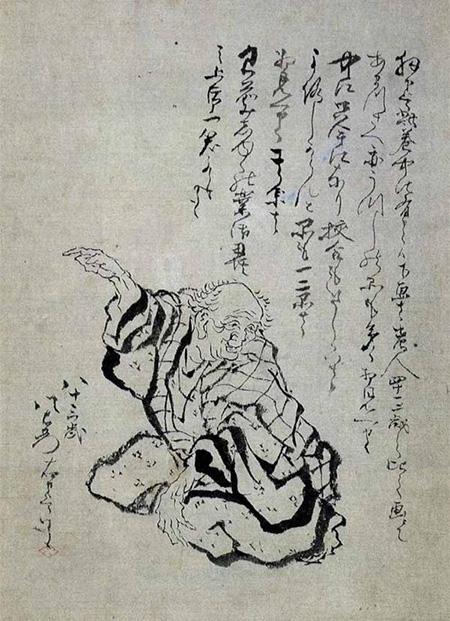 北斋80岁自画像,葛饰北斋,纸本墨绘,1842年