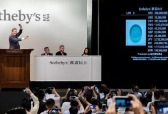苏富比香港中国艺术品6场拍卖达9.4亿港元