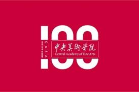 百年美院 百年辉煌:中央美术学院百年校庆启幕
