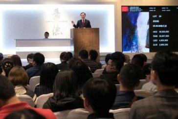 赵无极《桃花源》以4387万港元被亚洲华人藏家竞走