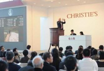 2017年中国拍卖交易突破7000亿元