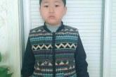 儿童画-泡温泉(水粉画)-王乐之-国际青少年美术家