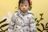 儿童画-快乐的小丑鱼(水粉画)-袁婧嘉-国际青少年美术家