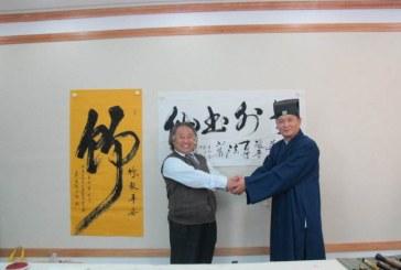 海南省玉蟾书画院执行院长-书法家张晋 Zhangjin