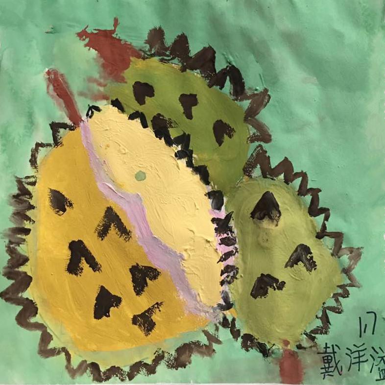 儿童画-榴莲(水粉画)-戴洋溢-国际青少年艺术家