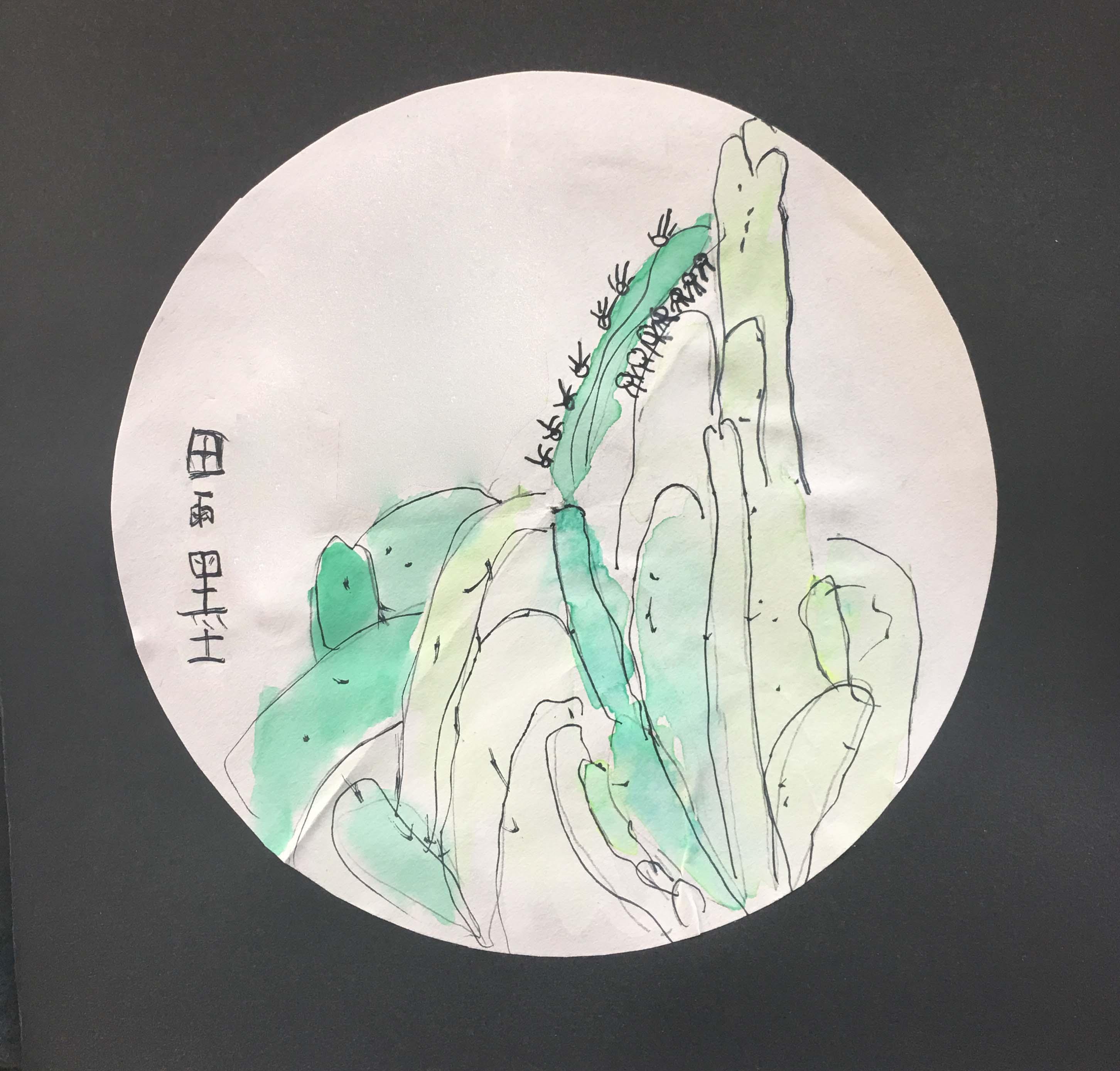 儿童画-仙人掌(水彩画)-田雨墨-国际青少年艺术家