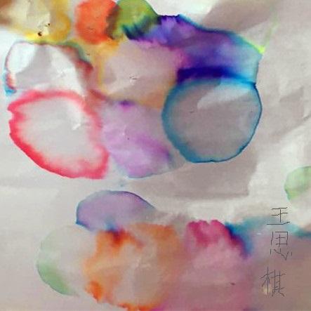 儿童画-铜钱草(水彩画)-王思棋-国际青少年艺术家