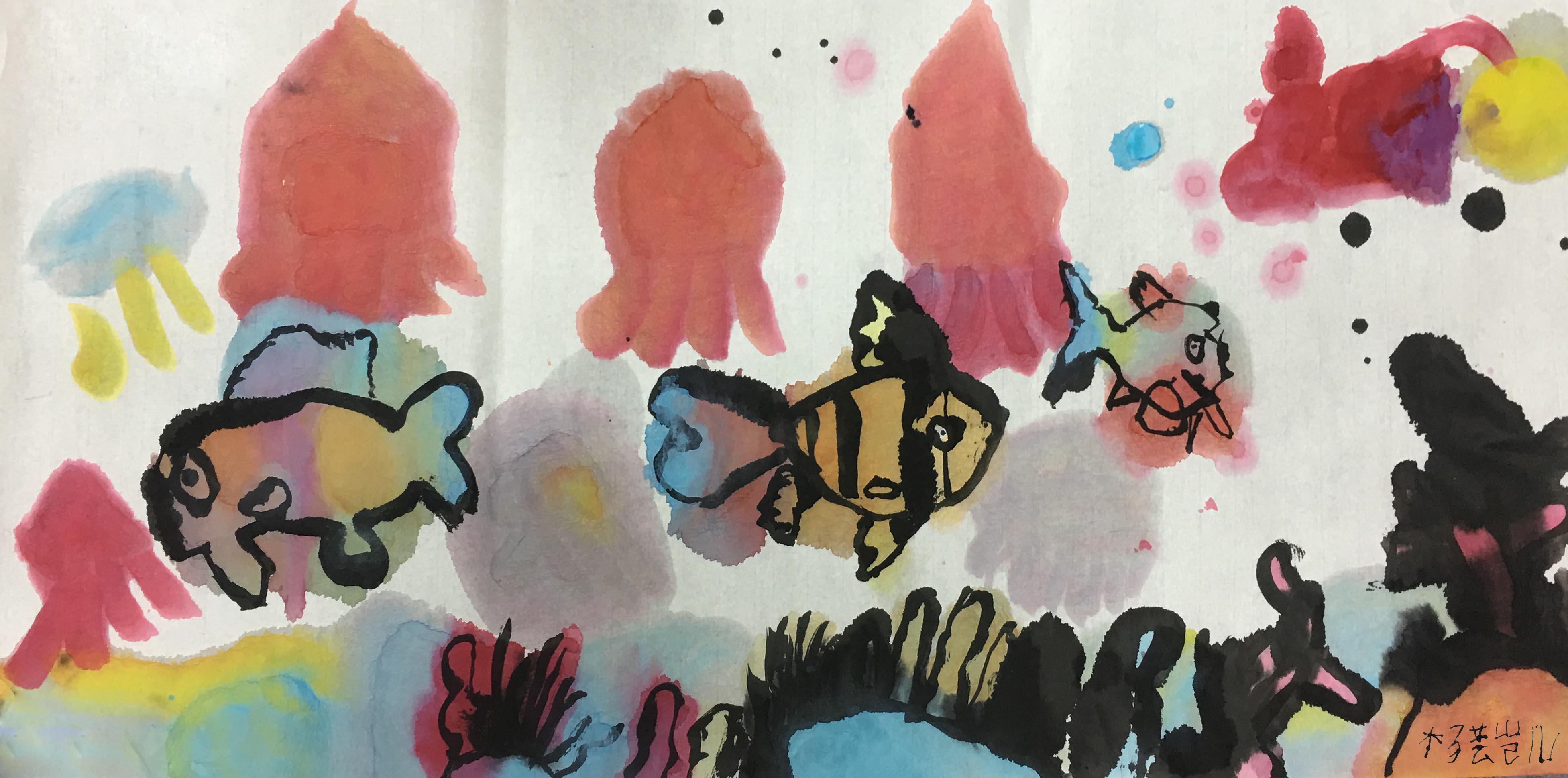儿童画-海底世界(国画)-杨芸凯-国际青少年艺术家