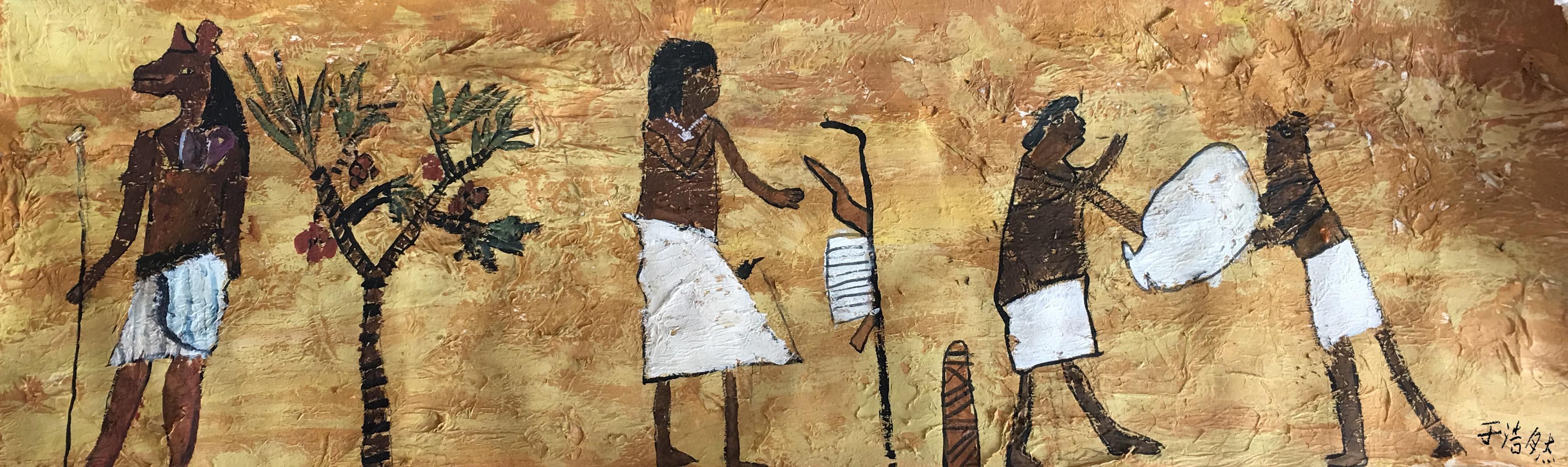 儿童画-埃及壁画(装饰画)-于浩然-国际青少年艺术家