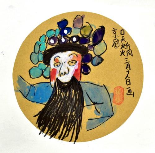 儿童画-中国画-少儿中国画-少儿书画大赛系列图库003