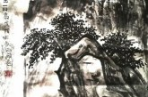 儿童画-中国画-少儿中国画-少儿书画大赛系列图库010