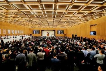 潘天寿《无限风光》以2.875亿元人民币拍卖价成交