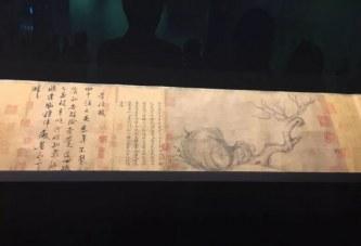 苏东坡VS赵无极 艺术品拍卖谁更胜一筹?
