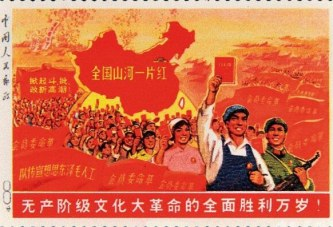 2018年末中国邮票拍卖市场再创新高