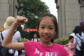 儿童画-My home,武汉(插画)-李元涵-国际青少年美术家