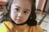 儿童画-中国公主(装饰画)-凃恩慈-国际青少年美术家