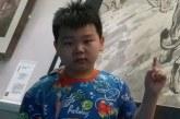 儿童画- 吉祥的扶桑树(白描画)-张钦皓-国际青少年美术家