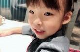 儿童画-星空下的守护者(装饰画)-彭雅诗-国际青少年美术家
