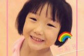 儿童画-空中列车(蜡笔画)-朱紓慧-国际青少年美术家