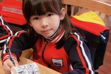 儿童画-快乐的一天(装饰画)-赵煜蕊-国际青少年美术家