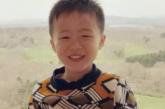 儿童画-城市霓虹(装饰画)-黄思皓-国际青少年美术家