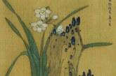 历数那些曾经创下价格神话的名家水仙画作