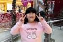 儿童画-千字文节选(书法)-陈韵奇-国际青少年美术家