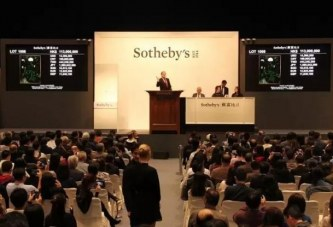 """香港苏富比""""现当代艺术晚拍""""39件作品上拍"""
